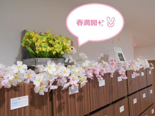 LP堺2021年4月4週目②.jpg