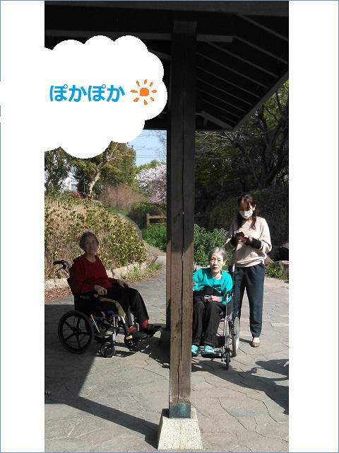 サンラフレ豊中2021年4月2週目⑦.jpg