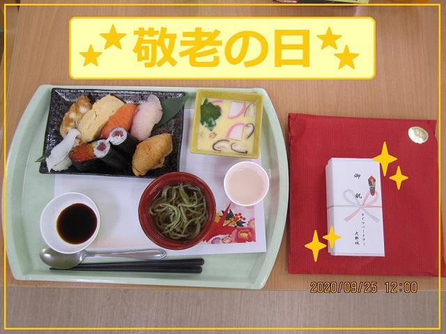 12大野城焼き芋3.jpg
