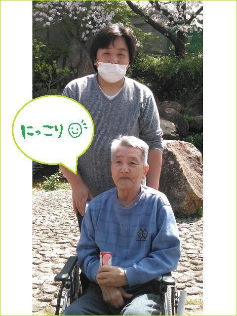 サンラフレ豊中2021年4月2週目③.jpg