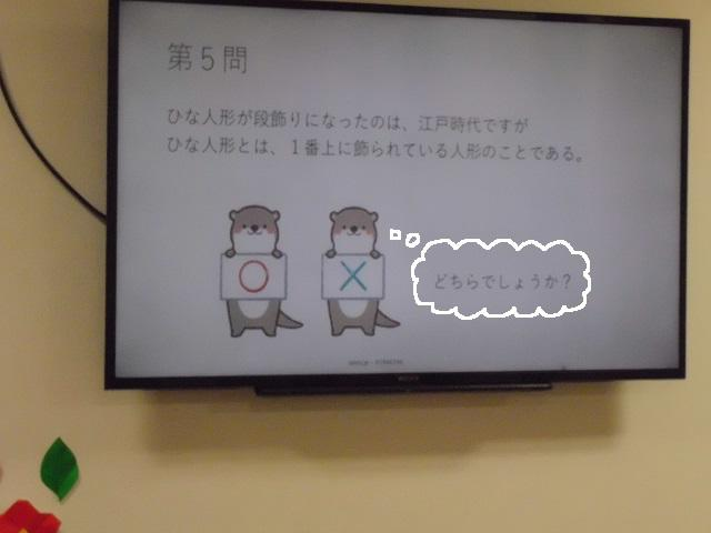 LP戸坂2021年4月ブログ⑨.jpg