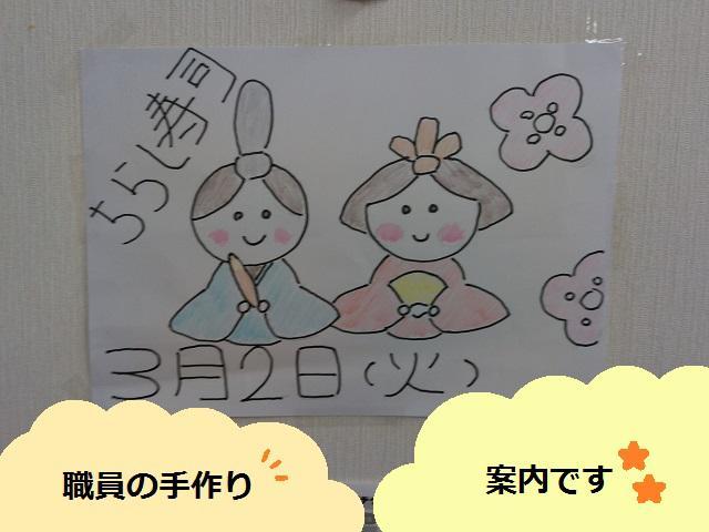 LP城東2021年4月2週目②.jpg