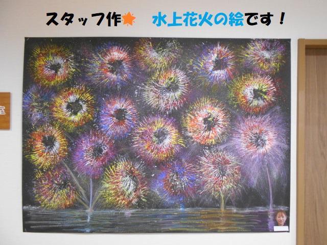 LP堺2021年9月13日⑤.jpg