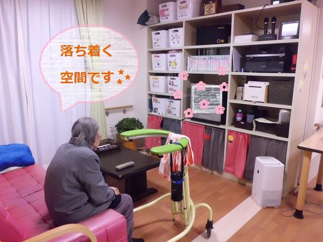 ライフパートナー戸坂2021年2月ブログ2-4.jpg