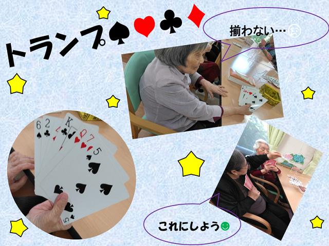 LP戸坂2021年7月16日⑤.png