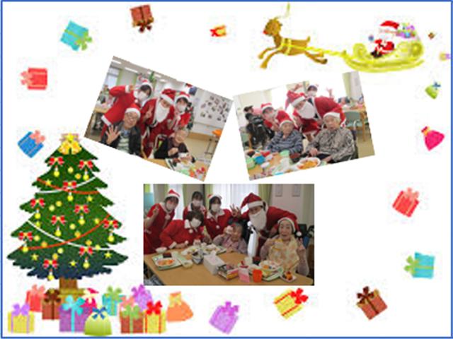 大野城1月ブログクリスマス8.png