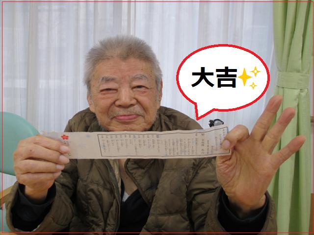 大野城1月ブログお正月5.png