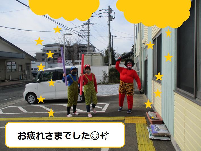 大野城2021年2月ブログ8.png