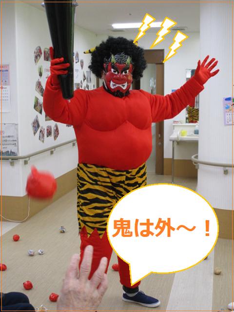 大野城2021年2月ブログ4.png