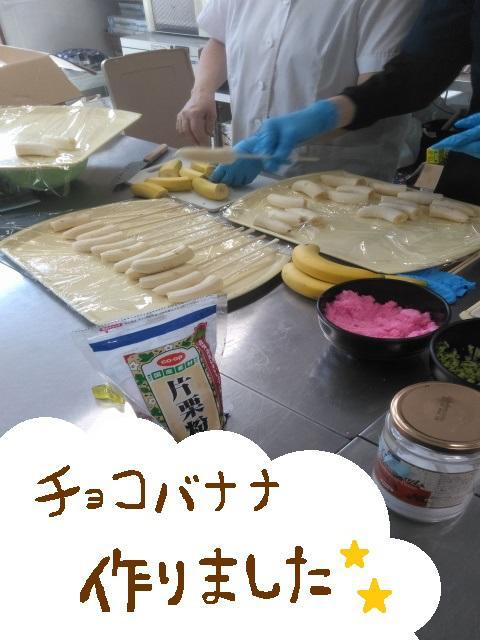 LP星丘2021年5月1週目②.jpg