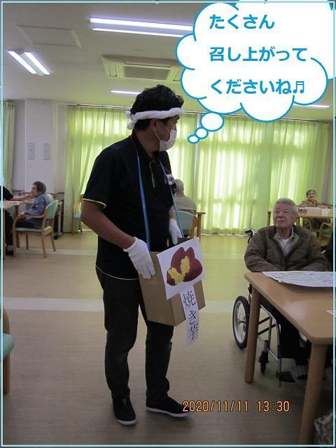 12大野城焼き芋7.jpg