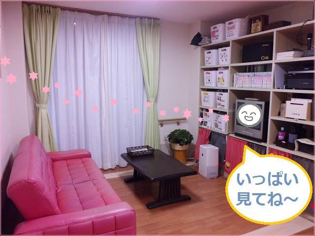 ライフパートナー戸坂2021年2月ブログ2-1.jpg