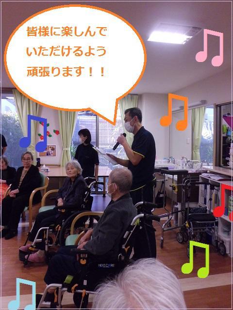ライフパートナー戸坂2021年2月ブログ5.jpg