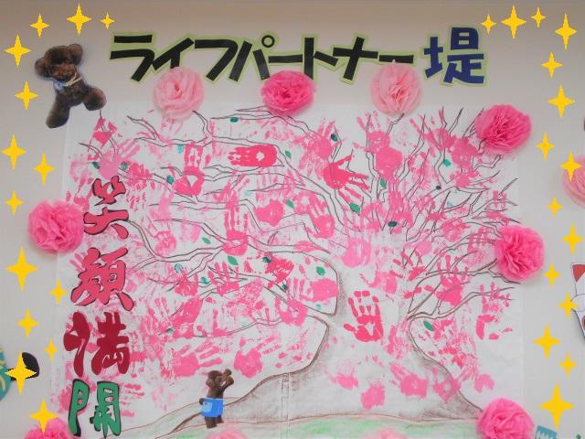 LP堺2021年4月4週目⑨.jpg
