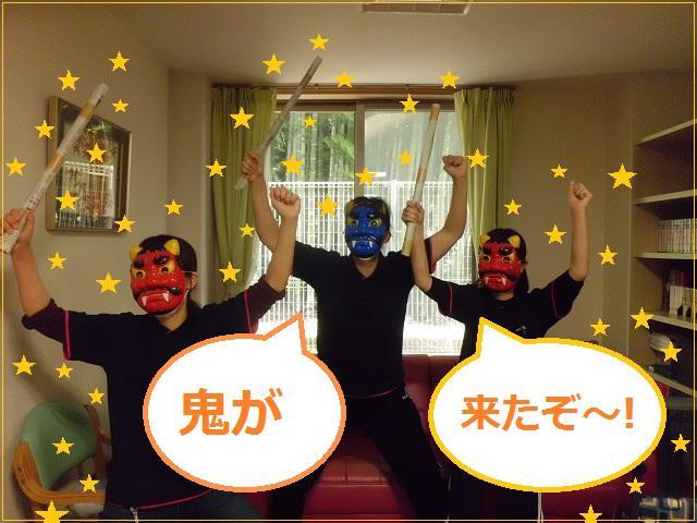 ライフパートナー戸坂2021年2月ブログ7.jpg
