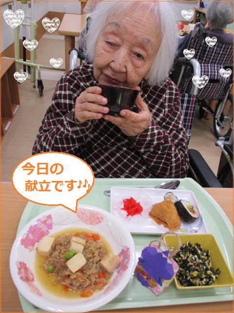 大野城2021年2月ブログ6.png