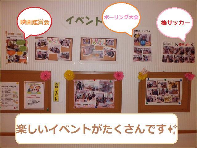ライフパートナー戸坂2021年2月ブログ1.jpg