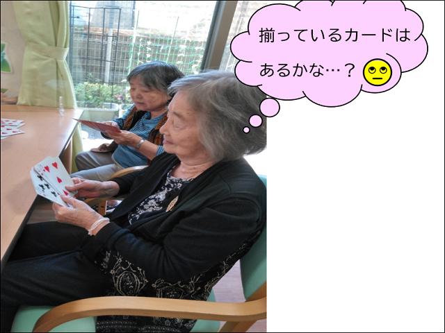 LP戸坂2021年7月16日④.png