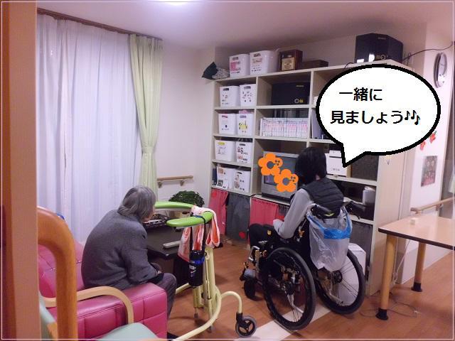 ライフパートナー戸坂2021年2月ブログ2-5.jpg