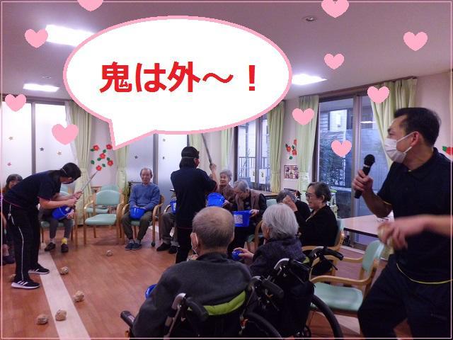 ライフパートナー戸坂2021年2月ブログ6.jpg