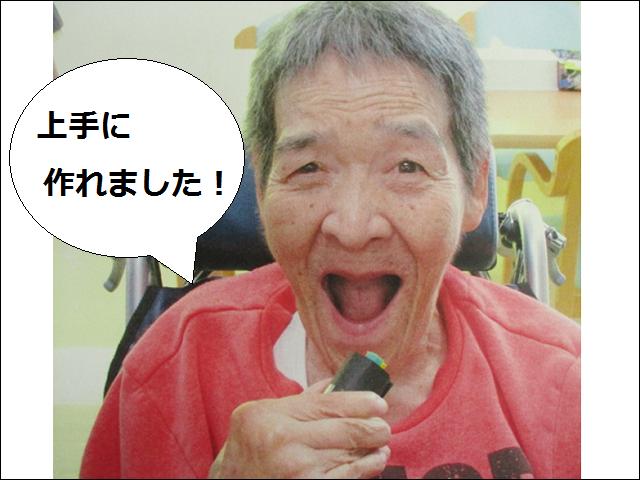 大野城2021年2月ブログ15.png