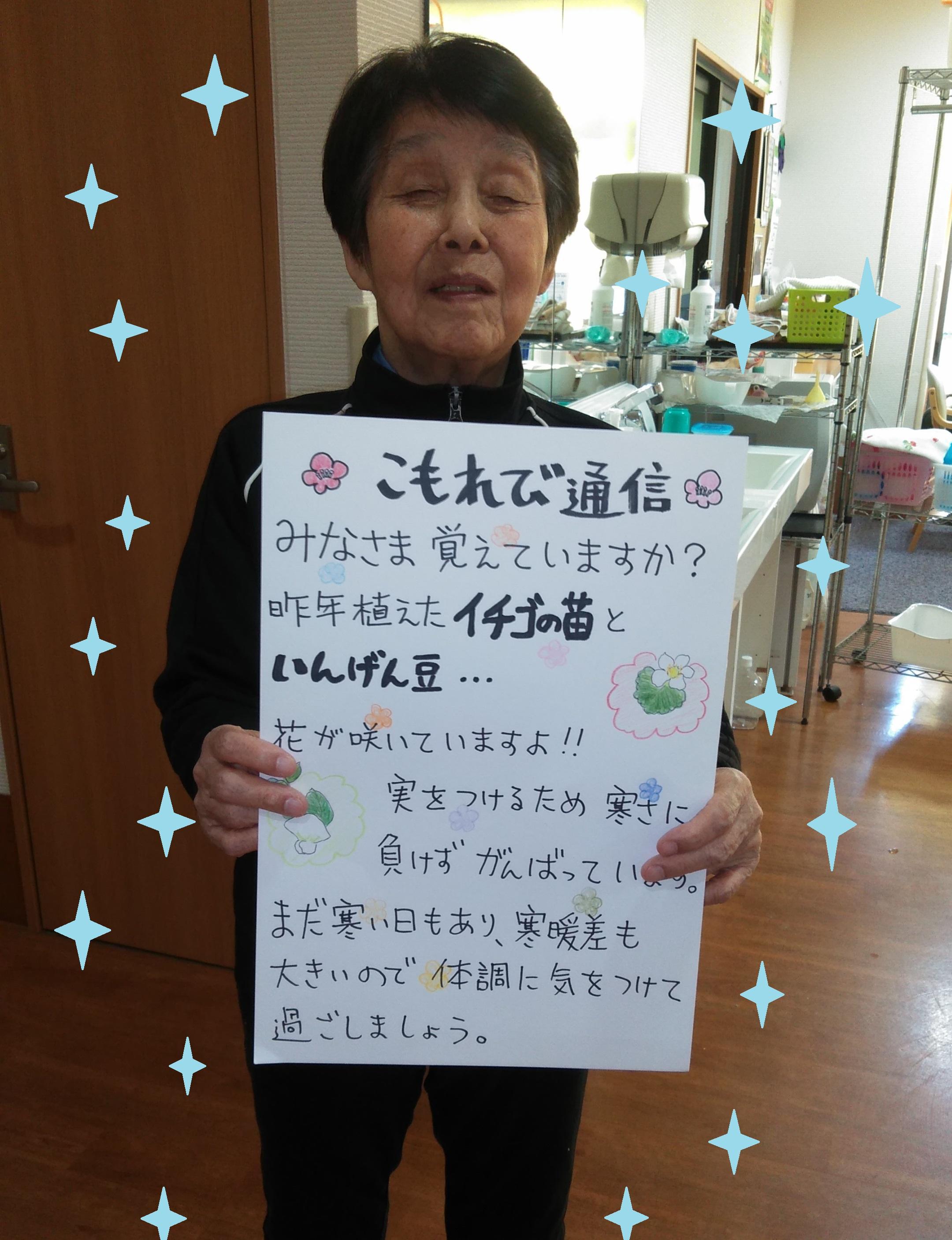 徳庵2021年4月1週目⑪.jpg