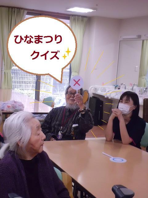 LP戸坂2021年4月ブログ⑧.jpg