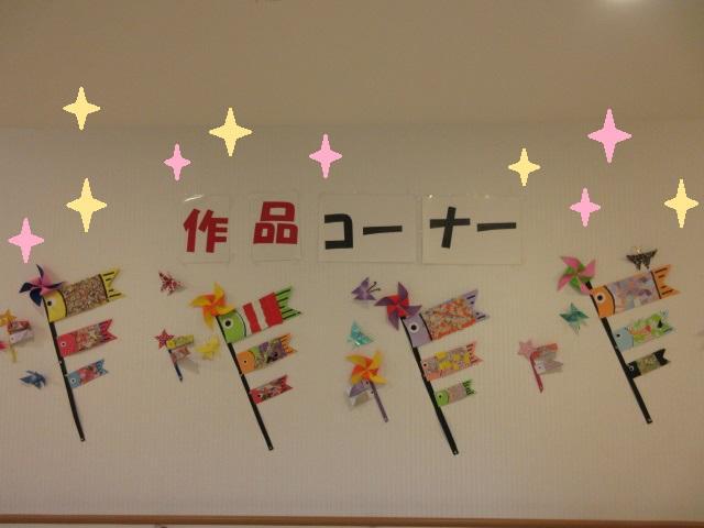 LP戸坂2021年5月24日⑤.jpg