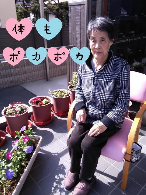 LP星丘④5月1週目3-③.JPG